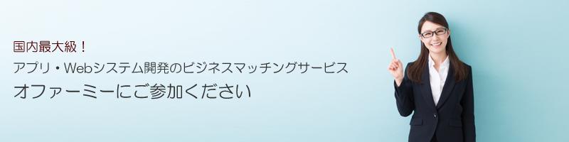 developer3